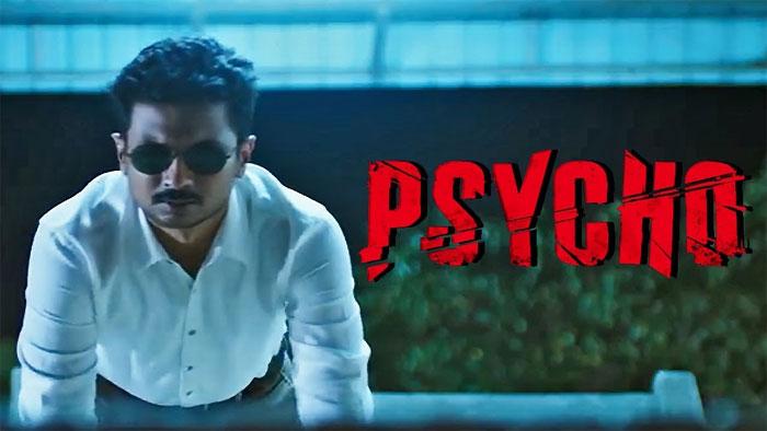 udhayanidhi stalin,psycho movie,super hit,tamil,tollywood  ఈ 'సైకో'పై ఎవరి కన్ను పడుతుందో..?