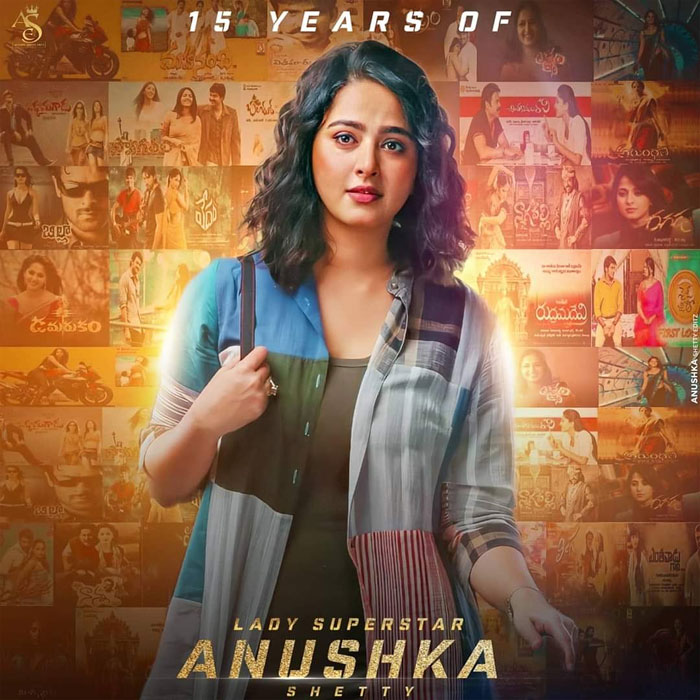 anushka,super,silence,anushka movie journey,sweety,arundhati,rudramadevi,baahubali,anushka movies  'సూపర్' నుంచి 'సైలెన్స్' దాకా.. అనుష్క ప్రయాణం!