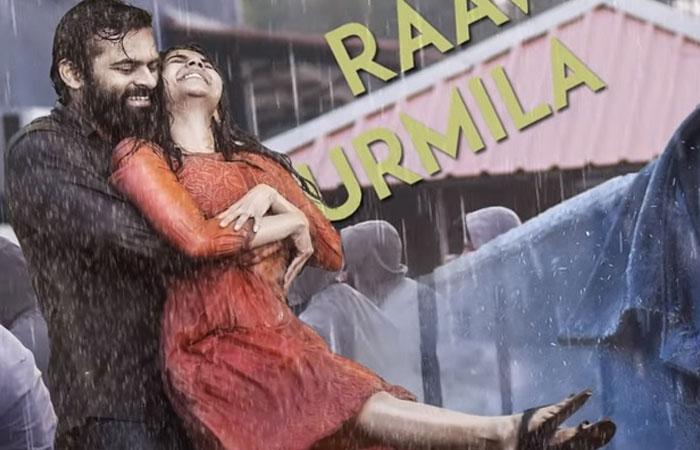sai dharam tej,chitralahari,third song,released  'చిత్రలహరి' ఈ సాంగ్ అదిరింది