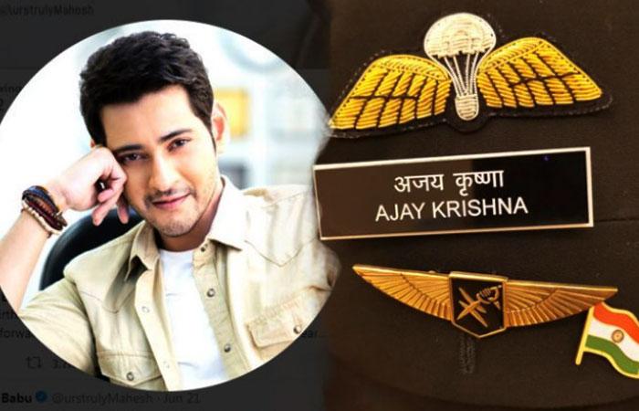 superstar mahesh babu,major ajay krishna,sarileru neekevvaru,anil raavipudi  ఆ రెండు సినిమాలు కలిపితే 'సరిలేరు నీకెవ్వరు'!?