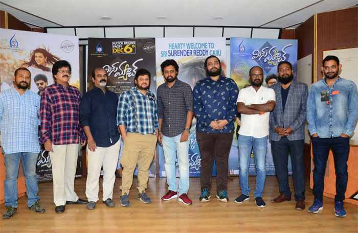 mismatch,trailer release,surender reddy,uday shankar,aishwarya rajesh  సూరి విడుదల చేసిన 'మిస్ మ్యాచ్' ట్రైలర్!