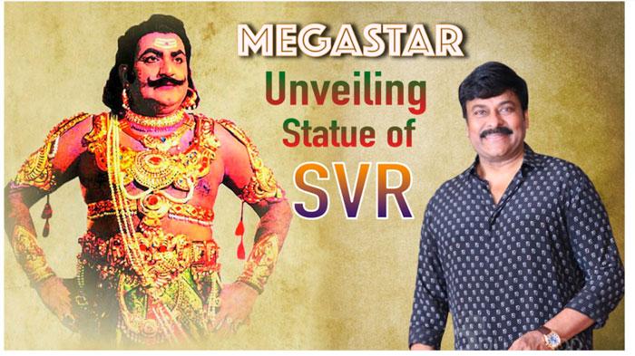megastar,chiranjeevi,unveil,svr statue  ఎస్వీఆర్ విగ్రహాన్ని ఆవిష్కరించనున్న చిరు