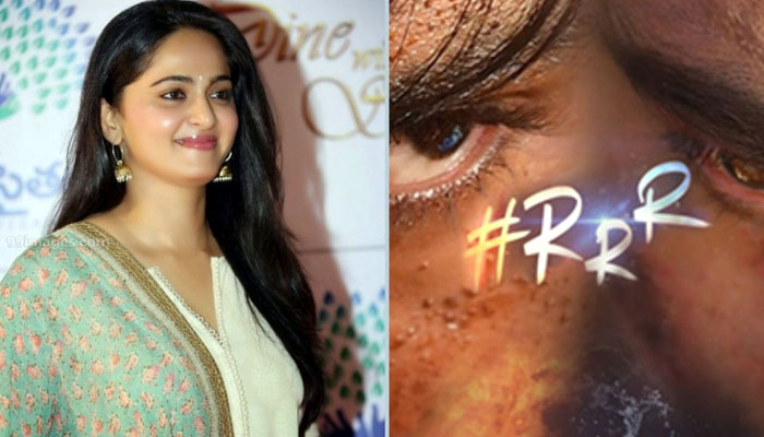 rajamouli,rrr movie,sweety anushka shetty,ramcharan,jr ntr  RRR : కీలక పాత్రలో స్వీటీ అనుష్క..!!