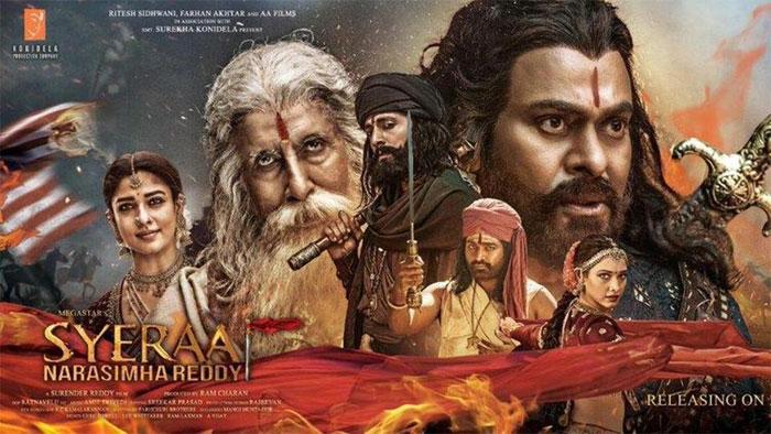 sye raa,sye raa narasimha reddy,sye raa movie,chiranjeevi,saaho,baahubali,bollywood  'సైరా' ట్రైలర్ రెస్పాన్స్తో ఓ లెక్కకొచ్చేశారు