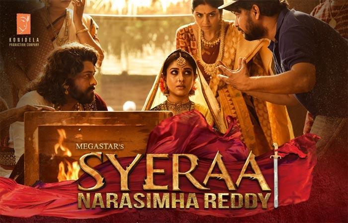 syeraa,climax scene,megastar chiru,surender reddy  'సైరా' క్లైమాక్స్ ఇలా ముగుస్తుంది..!