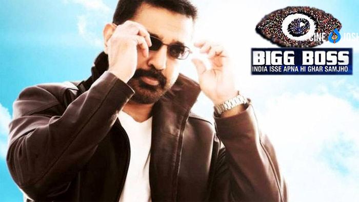 kamal haasan,bigg boss show,tamilnadu,vijay tv,lakshmi ramakrishnan  'బిగ్బాస్'పై విమర్శల పరంపర..!
