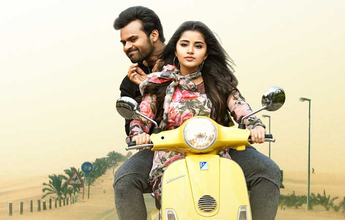 telugu movie tej i love you,saidharam tej new movie tej i love you,tej i love you movie review,tej i love you review in cinejosh,tej i love you cinejosh review  సినీజోష్‌ రివ్యూ: తేజ్‌ ఐ లవ్‌ యు