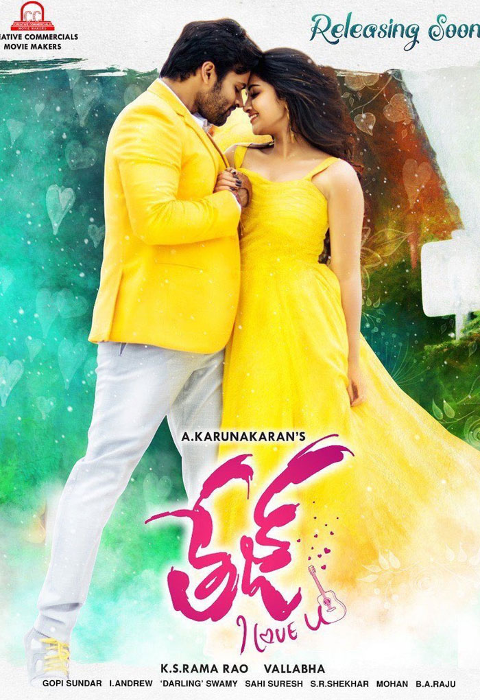 http://www.cinejosh.com/telugu/newsimg/tej-i-love-you-first-song-released_b_0306180138.jpg
