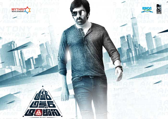 telugu movie amar akbar antony,raviteja and srinu vaitla combo movie amar akbar antony,amar akbar antony movie review,amar akbar antony review in cinejosh,amar akbar antony cinejosh review  సినీజోష్ రివ్యూ: అమర్ అక్బర్ ఆంటోని