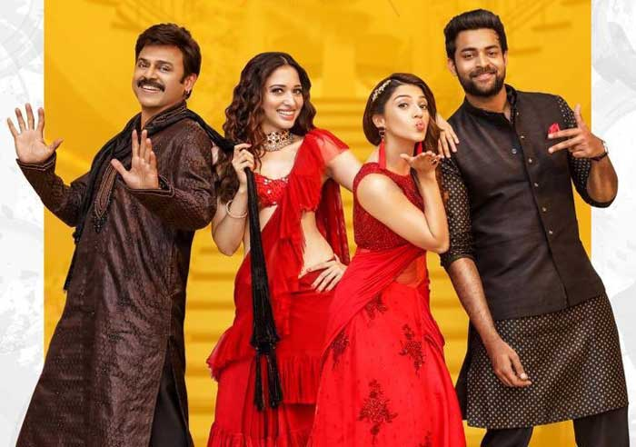 telugu movie f2,f2 movie review,f2 movie review in cinejosh,f2 movie cinejosh review,venkatesh in f2,varun tej in f2,anil ravipudi new movie f2  సినీజోష్ రివ్యూ: ఎఫ్2