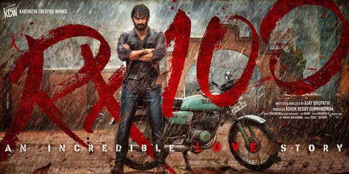 telugu movie rx 100,telugu movie rx 100 review,rx 100 review in cinejosh,rx 100 movie cinejosh review  సినీజోష్‌ రివ్యూ: ఆర్‌ఎక్స్‌ 100