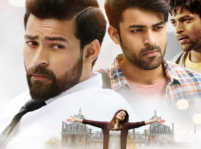 varun tej new movie tholiprema,tholiprema movie review in cinejosh,tholiprema cinejosh review  సినీజోష్ రివ్యూ: తొలిప్రేమ