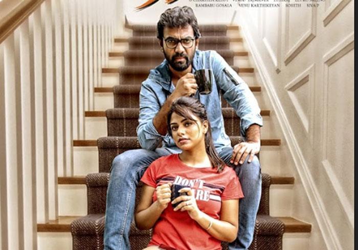 tempt ravi wife i,yedu chepala katha,shooting completed  టెంప్ట్ రవి 'వైఫ్,ఐ' షూటింగ్ పూర్తయింది