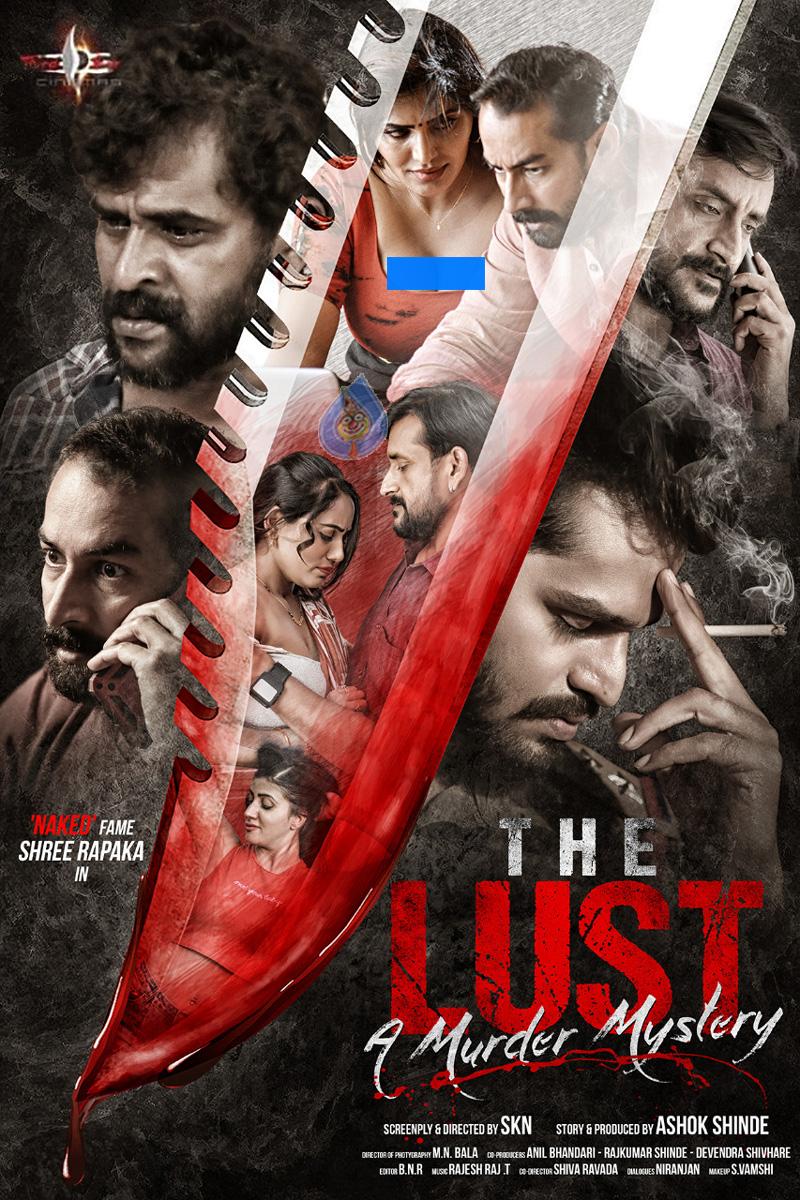 the lust a murder mistery web movie,the lust,a murder mistery,the lust,  ద లస్ట్, ఎ మర్డర్ మిస్టరీ!