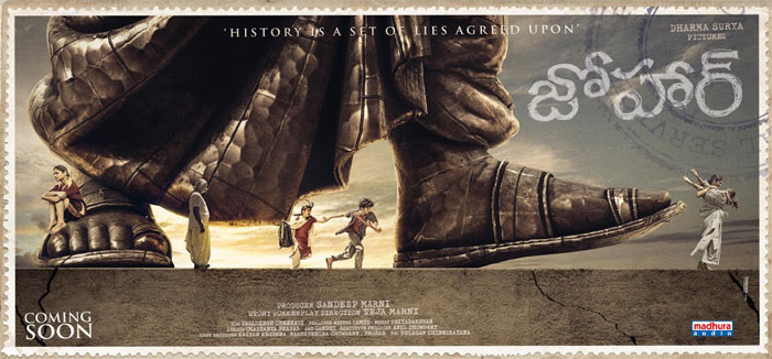 director teja maarni,johaar movie,story line,statue,johaar movie first look  'జోహార్' కథ ఇదే..!