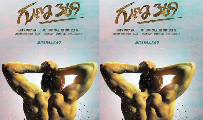 kartikeya,3rd movie,title,guna 369,rx 100 karthikeya,arjun jandyala,guna 369 movie  'గుణ 369' టైటిల్ ఫిక్స్ చేశారు