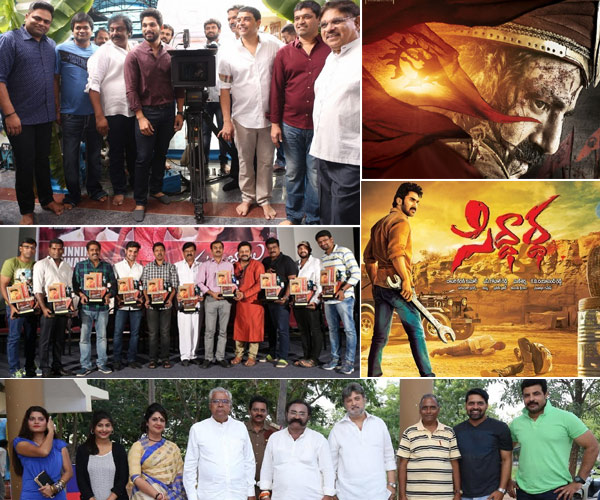 tollywood tajaa updates,chuttalabbayi,gautamiputra satakarni,dirty game,dj duvvada jagannadham,siddhartha,tollywood cinemas  టాలీవుడ్ తాజా అప్ డేట్స్ (29-8-16).!