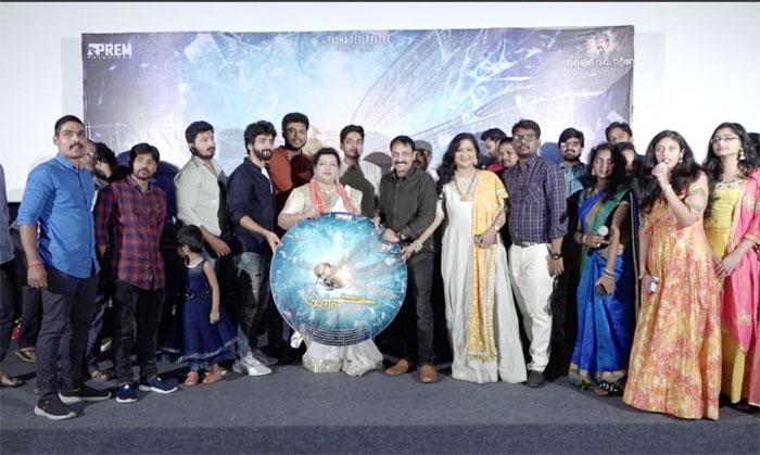 tooneega movie,audio launch,raj kandukuri,marudhuri raja,pream supreme director  సుస్వరాల వేడుకలో 'తూనీగ'
