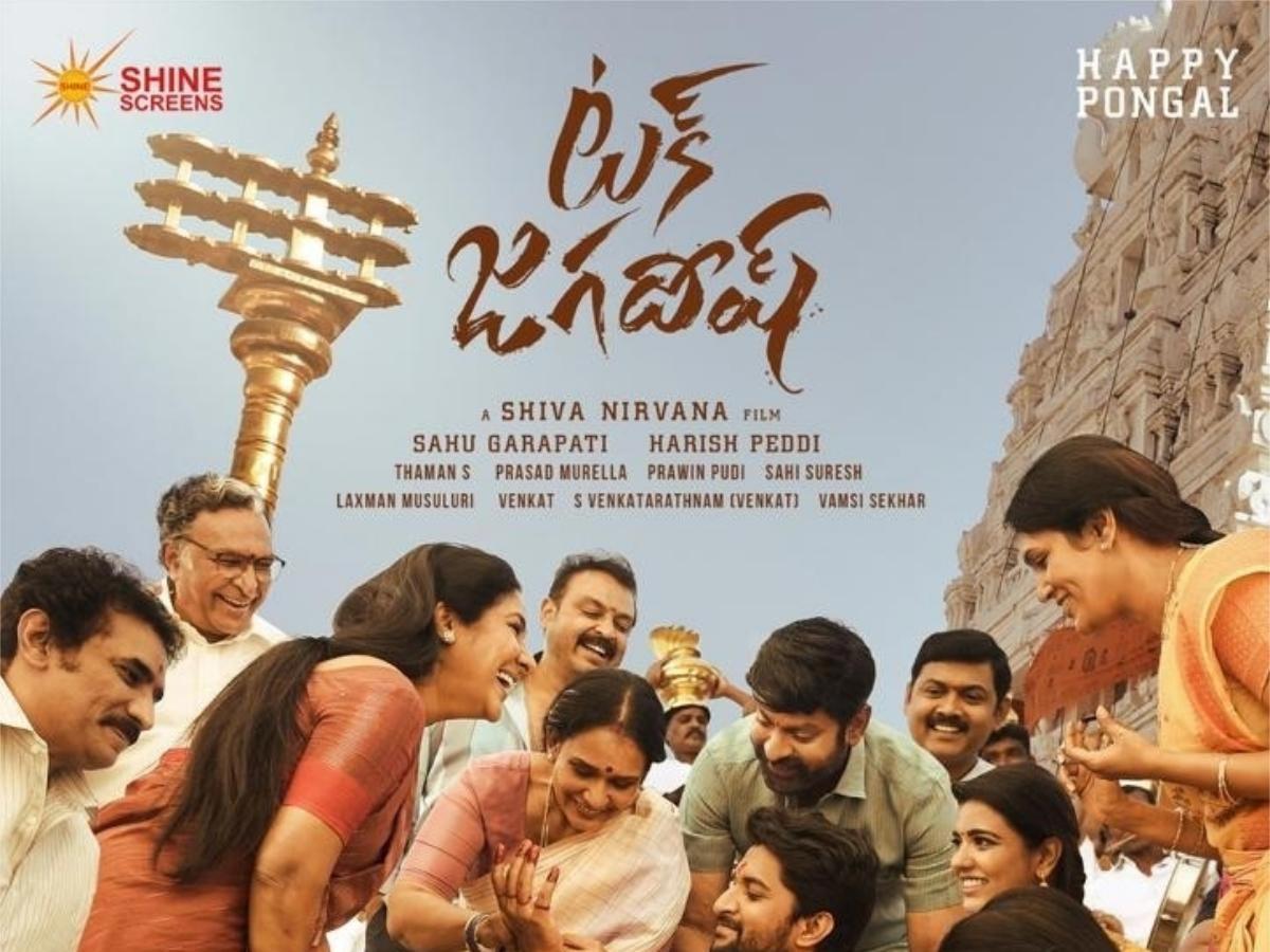 tuck jagadish movie review,tuck jagadish review,nani tuck jagadish movie review,tuck jagadish movie telugu review  సినీజోష్ రివ్యూ: టక్ జగదీష్