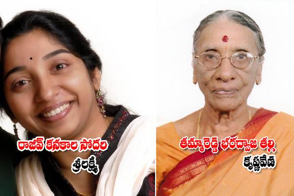 two shocking incidents,tollywood,rajiv kanakala sister death,tammareddy mother death,rajiv sree lakshmi,tammareddy krishnaveni  టాలీవుడ్లో ఒక్కరోజే రెండు విషాద ఘటనలు