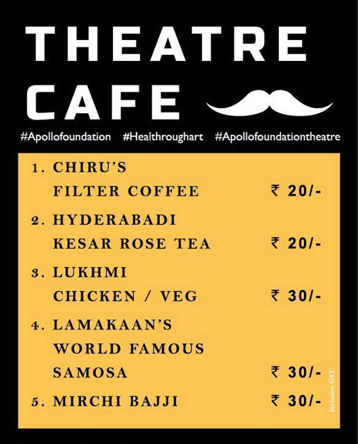 chiru coffee,upasana,chiru dosa,mega star chiranjeevi  దోశ నుంచి కాఫీ కూడా వచ్చింది..!