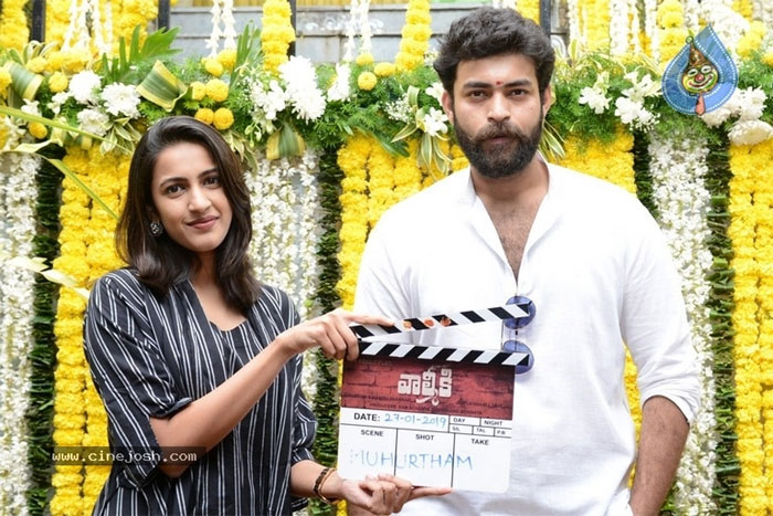 varun tej,harish shankar,niharika,valmiki,movie shooting,starts  వాట్ ఏ టైటిల్.. 'వాల్మీకి'