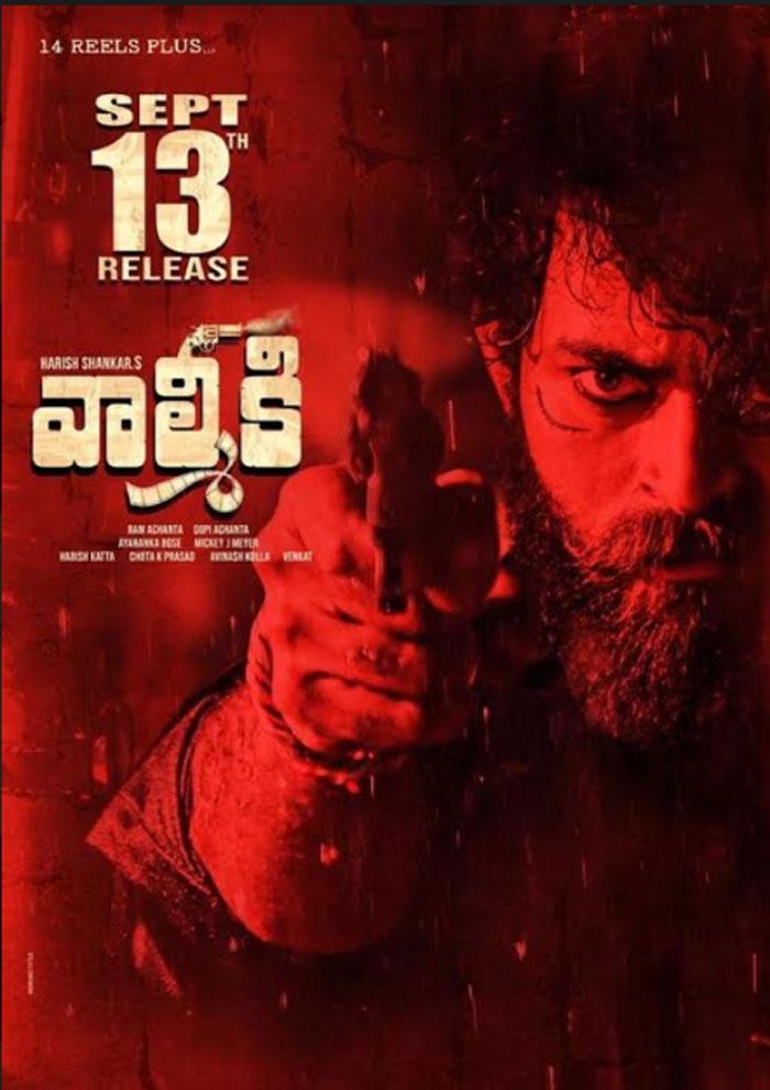 varun tej,valmiki movie,release,september 13  'వాల్మీకి' రిలీజ్ డేట్ ఫిక్స్