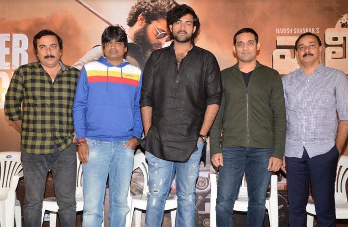 valmiki trailer release,valmiki trailer,varun tej,harish shankar  'వాల్మీకి' ట్రైలర్: గజ..గజ..గజ. వణికిస్తుండు!