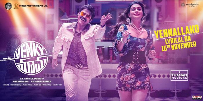 venky mama,movie,second song,release,november 16  'వెంకీమామ' నుంచి మరో సాంగ్ వస్తోంది
