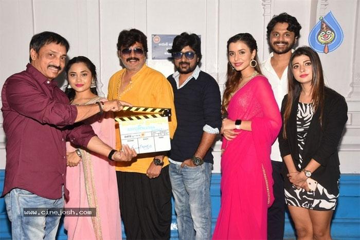 victoria,naveen lotla director,victoria maharani,movie opening,raj kandukuri,samudra  'విక్టోరియా' చిత్రం మొదలైంది