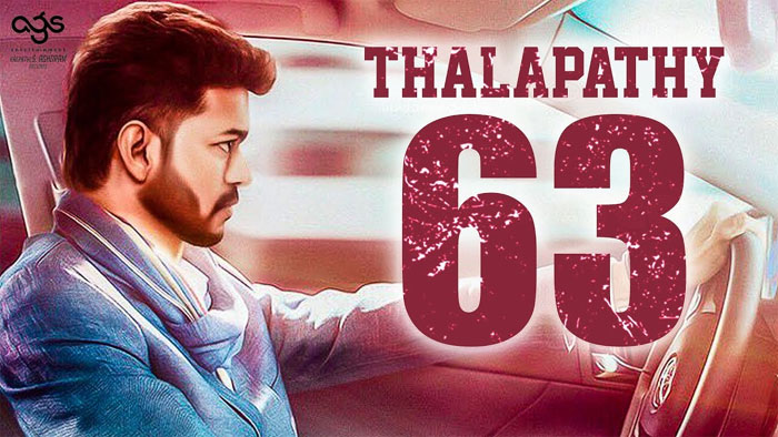 vijay,vijay63,tamil star hero,sports,tamil star hero  ఈసారి విజయ్ టార్గెట్ ఏంటంటే..?