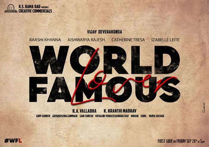 vijay devarakonda,world famous lover,first look  విజయ్.. 'వరల్డ్ ఫేమస్ లవర్' అంట!