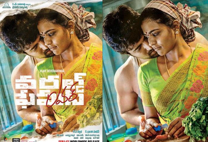 aishwarya rajesh,vijay devarakonda,wife,world famous lover,first look  విజయ్ దేవరకొండ భార్య లుక్ విడుదల
