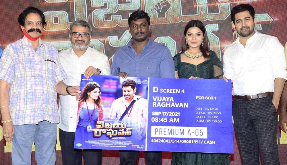 vijaya raghavan,vijaya raghavan movie,vijaya raghavan movie stills,vijaya raghavan movie pre-release event  బాగా ఖర్చు పెట్టి చేశారు -విజయ్ ఆంటోని