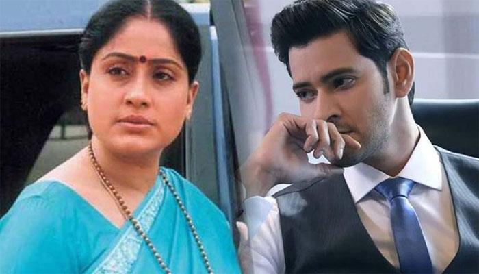vijayashanti,demands,mahesh babu,reddy gari abbayi,new movie  'రెడ్డిగారి అబ్బాయి'కి విజయశాంతి షాక్!