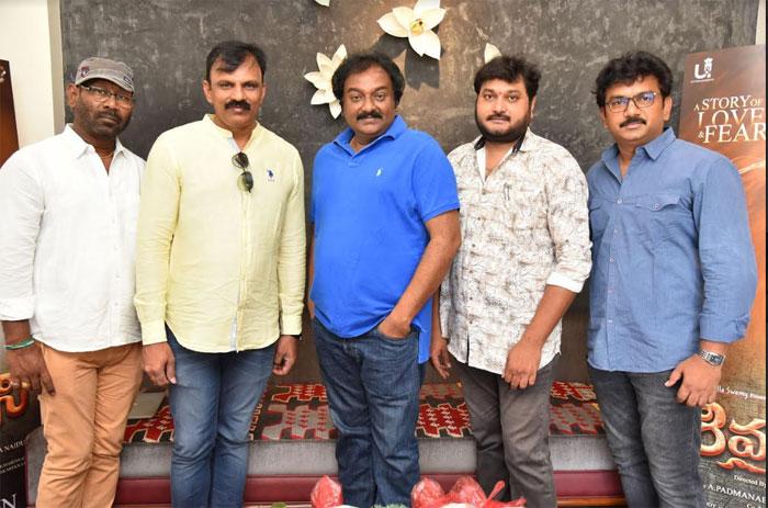 vv vinayak,sivaranjani,trailer,launched  'శివరంజని' ట్రైలర్ వదిలారు..!