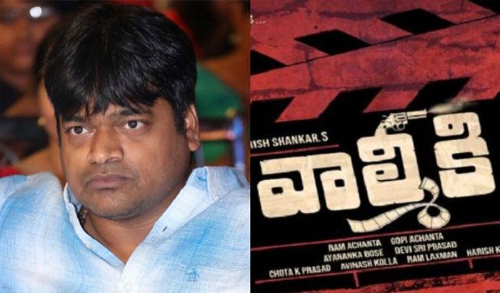 varun tej,harish shankar,valmiki movie,problems  'వాల్మీకి'కి అడుగడుగునా ఆటంకాలు!