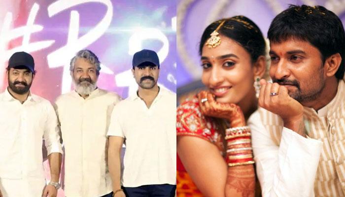nani wife role,anjana,rrr movie,designer,rajamouli film  RRR మూవీకి.. నాని సతీమణికి సంబంధమేంటి!?