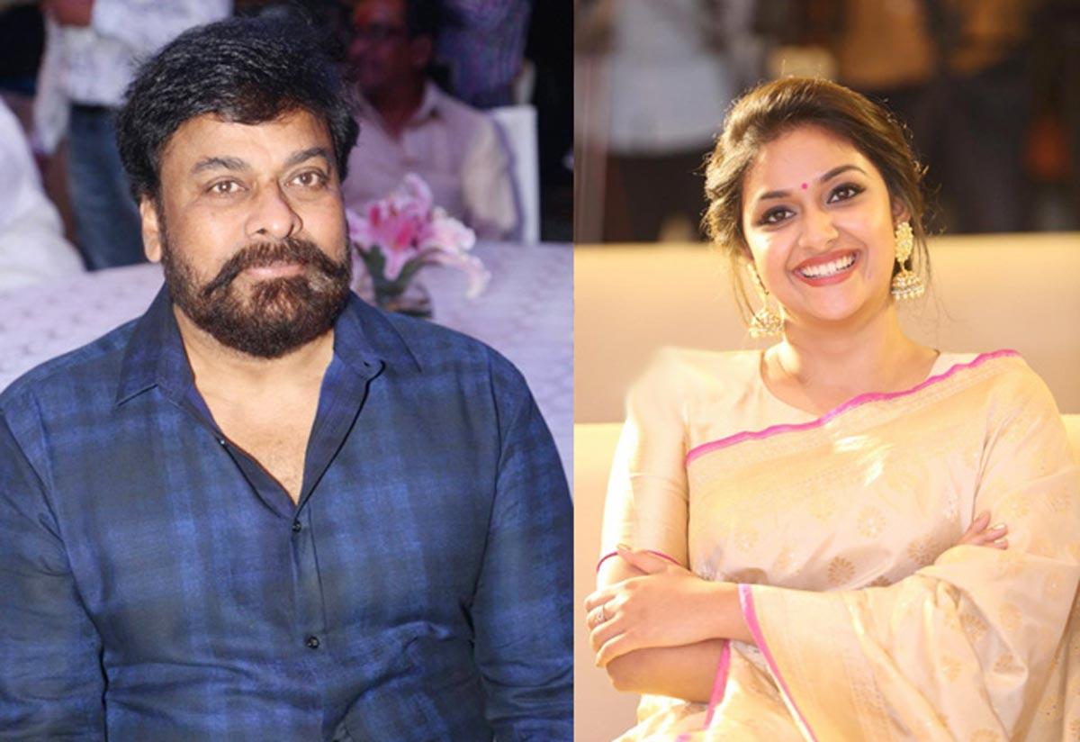 chiranjeevi,vedalam remake,keerthi suresh,sister role  చిరు చెల్లిగా.. సాయిపల్లవి కాదంట!