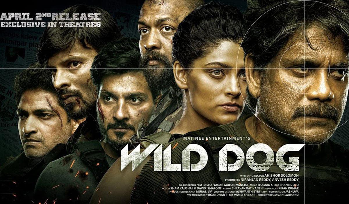 wild dog telugu movie,wild dog telugu movie review,wild dog movie review,nagarjuna wild dog review,nagarjuna,dia mirza,ali reza,saiyami kher  సినీజోష్ రివ్యూ: వైల్డ్ డాగ్