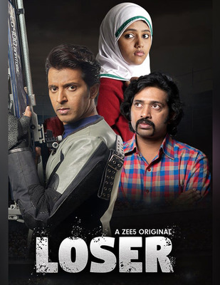 loser,priyadarshi,annie,zee5,ott,telugu webseries  ఆ వెబ్ సిరీస్ అతడికి అవకాశాలని తెచ్చిపెడుతుందా..?