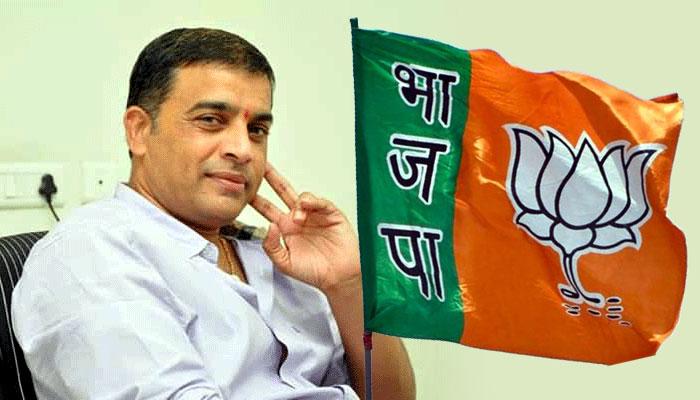 tollywood top producer,dil raju,bjp,politics  దిల్రాజుకు బీజేపీ గాలం.. చేరిక ఎప్పుడో!?