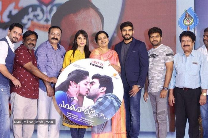 celebrities,speech,yenthavaralaina,movie,audio,launch  'ఎంతవారలైనా' గ్యారంటీగా హిట్టవుద్ది: నిర్మాత