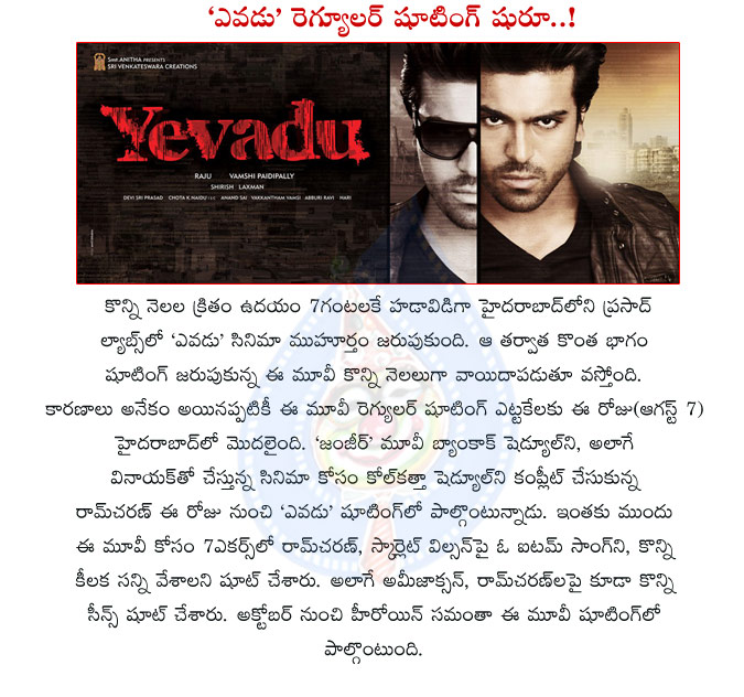 yevadu movie,vamsi paydi palli,vamsi paidipalli movie yevadu,yevadu movie shooting details,ram charan yevadu movie details,yevadu telugu movie,ram charan,samantha,amy jackson,annapurna 7 acars,yevadu movie review,yevadu telugu movie details  yevadu movie, vamsi paydi palli, vamsi paidipalli movie yevadu, yevadu movie shooting details, ram charan yevadu movie details, yevadu telugu movie, ram charan, samantha, amy jackson, annapurna 7 acars, yevadu movie review, yevadu telugu movie details