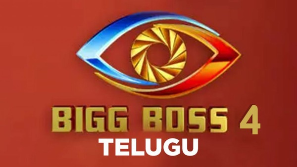 biggboss4,nagarjuna,jahnavi darsetty,youtube,tiktok  బిగ్ బాస్ 4లో యూట్యూబ్ స్టార్లు...?