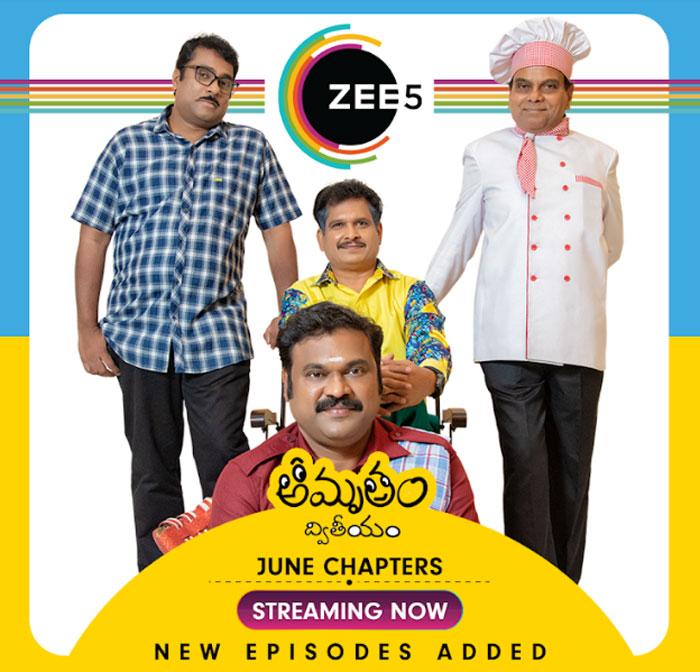 amrutham dhvitheeyam,new episodes,zee 5,web series,amrutham serial  'అమృతం ద్వితీయం'.. 6,7,8 వెబిసోడ్స్ సిద్ధం!